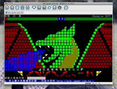 PCManx.jpg