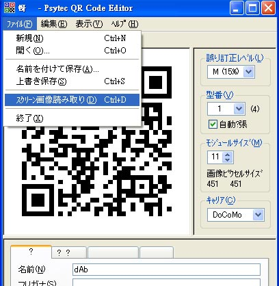 use.jpg