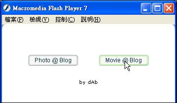 首先選擇進入Movie@blog編輯模式
